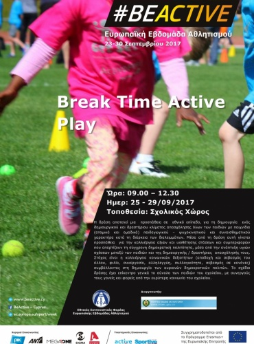 Break Time Active Play